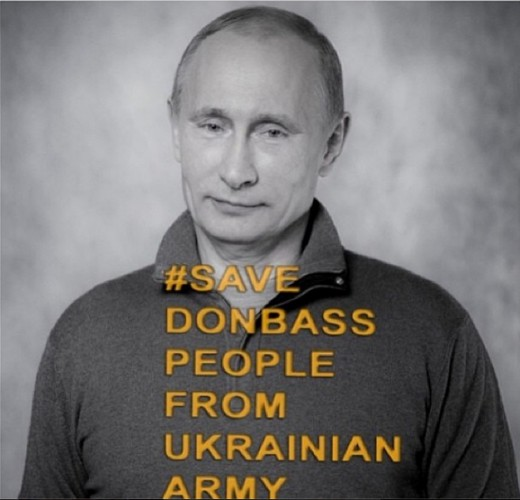 Мария Кожевникова поддерживает политику Владимира Путина