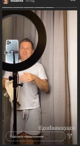 Катя Осадчая подшутила над мужем-тиктокером