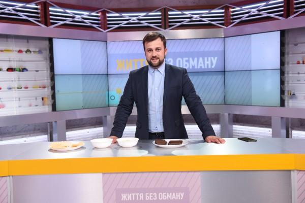 Ведущий Алексей Душка