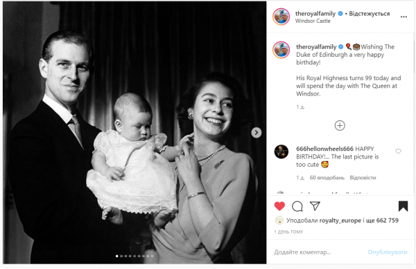 Букингемский дворец опубликовал архивные фото Елизаветы II и ее мужа