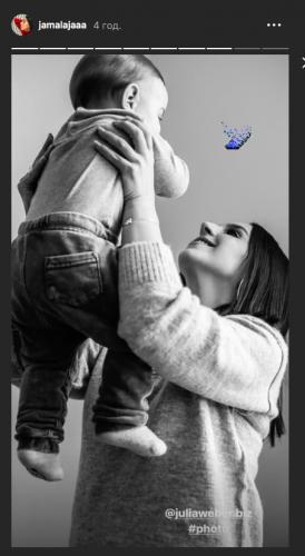 Как выглядит 9-месячный сын Джамалы: трогательное фото