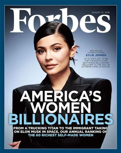 Кайли Дженнер попала на обложку Forbes