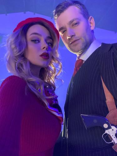 "GROSU презентовала клип ""Арестован"""
