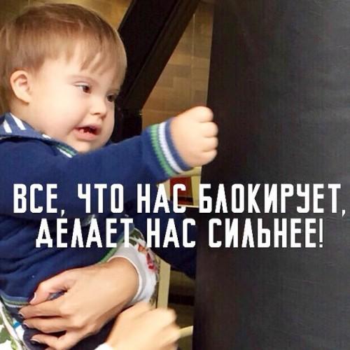 Страницу двухлетнего сына Бледанс удалили из соцсети