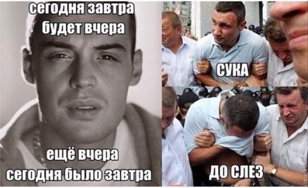 Водонаева посмеялась над Кличко