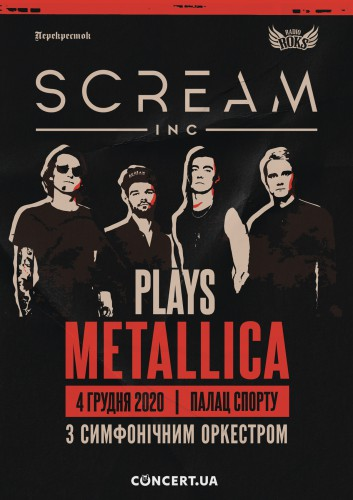 Группа Scream Inc. представляет масштабное трибьют-шоу