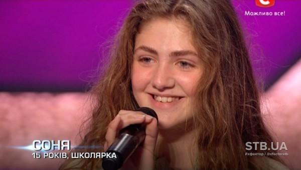 Соня, 15 лет, школьница.