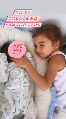 Илона Гвоздева впервые показала обеих детей на одном фото
