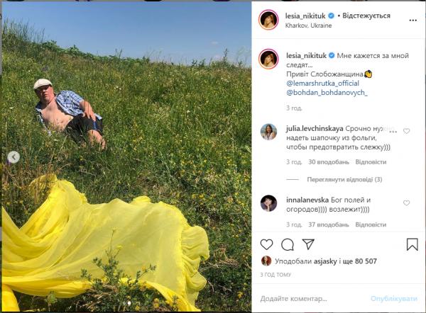 Леся Никитюк соблазнительно позировала в поле