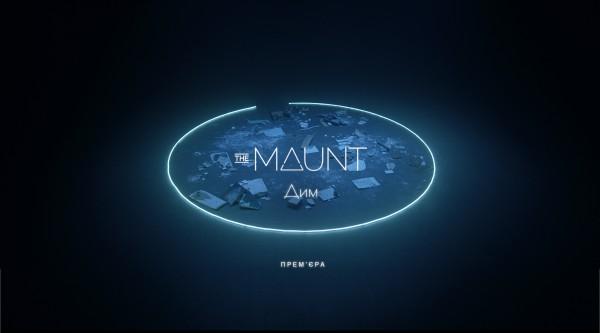 Обложка новой песня группы The Maunt