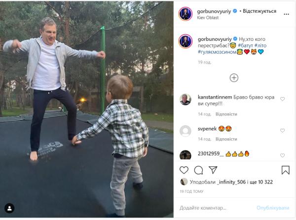 Юрий Горбунов устроил батл с подросшим сыном