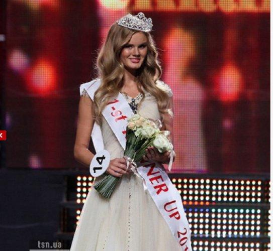 Первая вице-мисс Украина