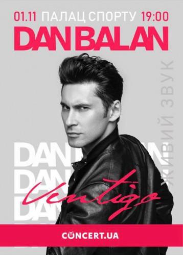 Афиша концерта DAN BALAN в Киеве