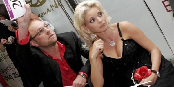 Наталья Окунская с бывшим мужем Сергеем Власенко