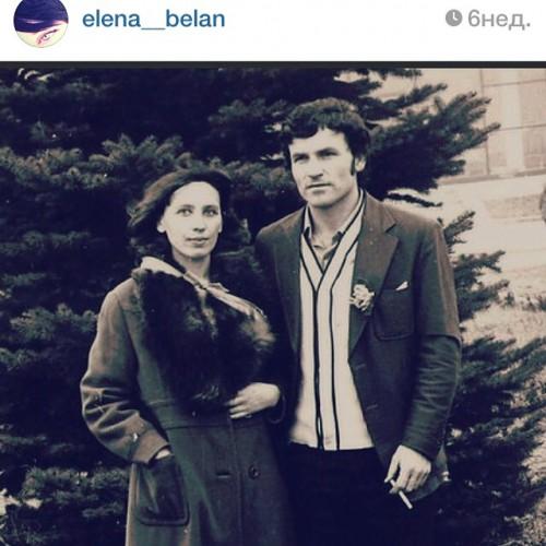 Родители Димы Билана