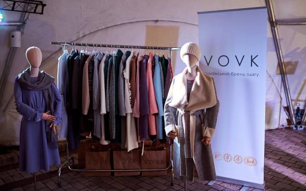Стенд з продукцією титульного партнера заходу — українського бренду одягу VOVK