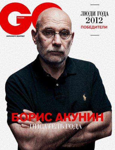 Борис Акунин написал в этом году серьезный роман Аристономия