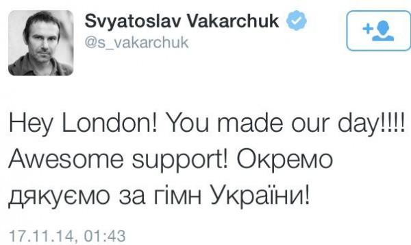 На концерте Океана Эльзы в Лондоне пели гимн Украины