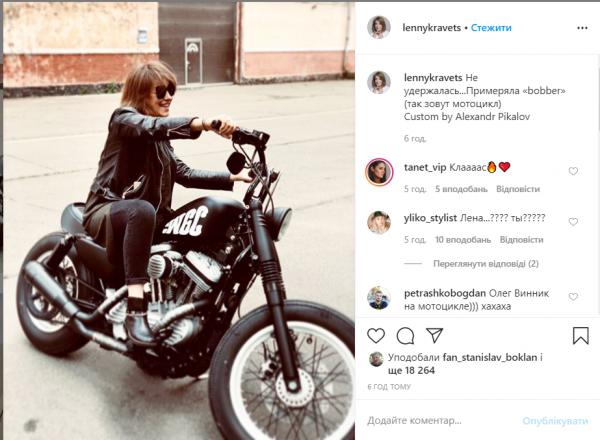 Елена Кравец в образе байкерши