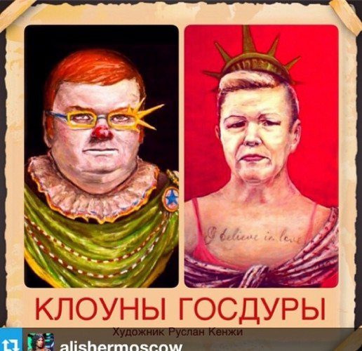 Клоуны Госдуры Виталий Милонов и Елена Мизулина