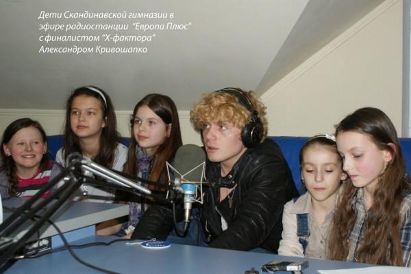 Даже пятилетние малыши смогут пройти обучение в Школе юного журналиста Звезда эфира
