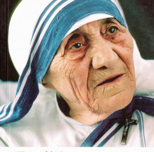 Добрые дела кратки, они произносятся легко и быстро, но эхо их вечно. Так говорила Мать Тереза