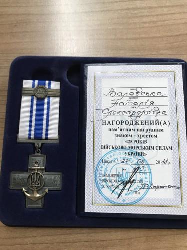 Певица VALEVSKAYA получила награду от ВМС Украины