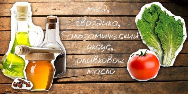 заправка для овощных салатов рецепты с фото