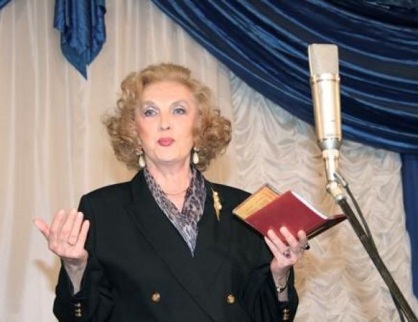 Элеонора Беляева