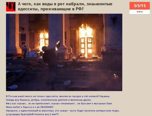 Станислав Садальский вспомнил о событиях 2 мая 2014 года в Одессе