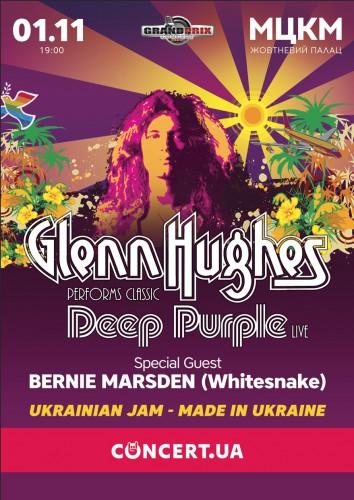 Афиша концерта Glenn Hughes в Киеве