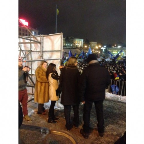 В Сети появилось фото Собчак с Евромайдана в Киеве