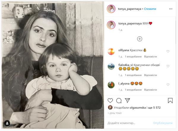 Старшая дочь Ольги Сумской показала детское фото