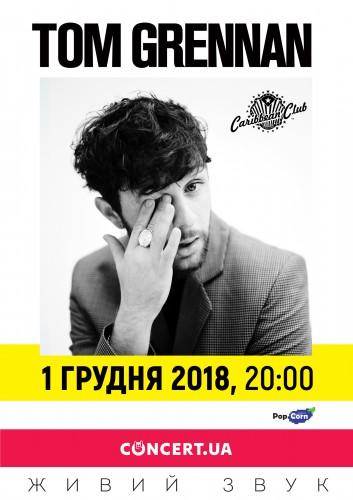 Tom Grennan впервые выступит в Украине