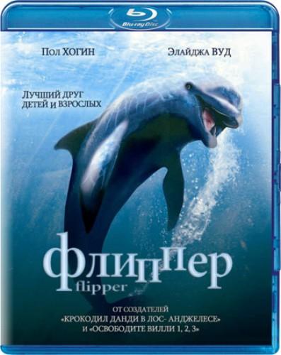 Фильм Флиппер
