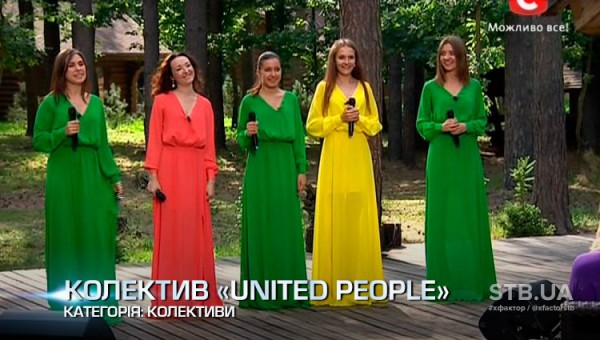 Х-фактор 5: United people