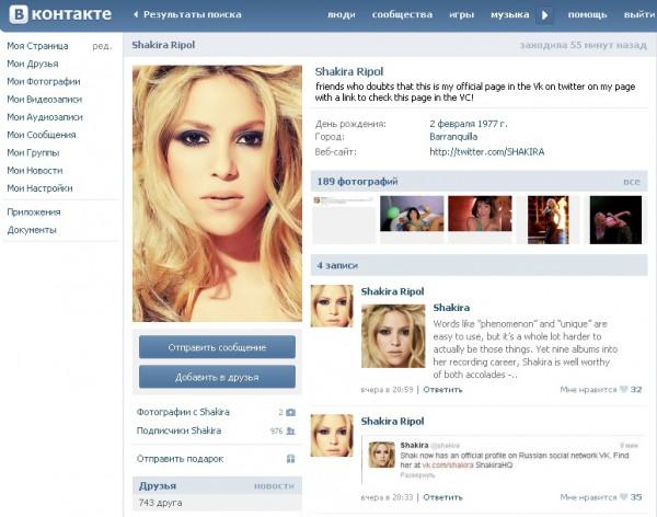 Своим появлением в вконтакте ivona bigmir net