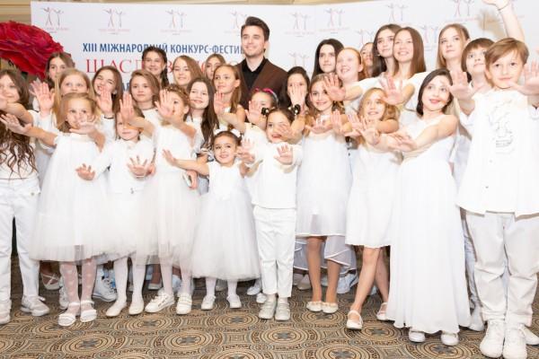 Украинские звезды исполнили мечты детей-сирот со всей Украины