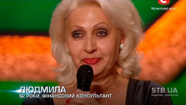 Х-Фактор 5: Людмила Бабанова