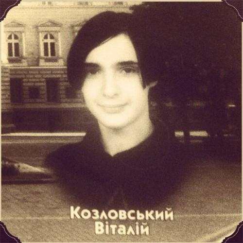 Виталий Козловский показал фото, на котором ему 16 лет