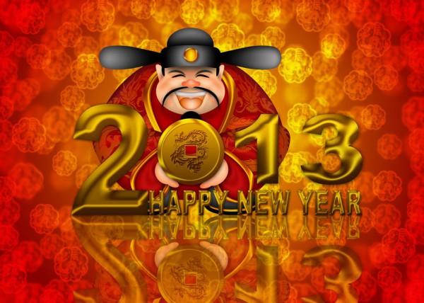 Китайский гороскоп2018 чего ждать от года Желтой Собаки