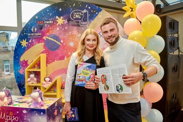 Егор Гордеев и Лидия Таран