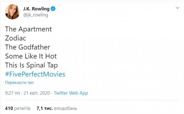 Джоан Роулинг назвала любимые фильмы