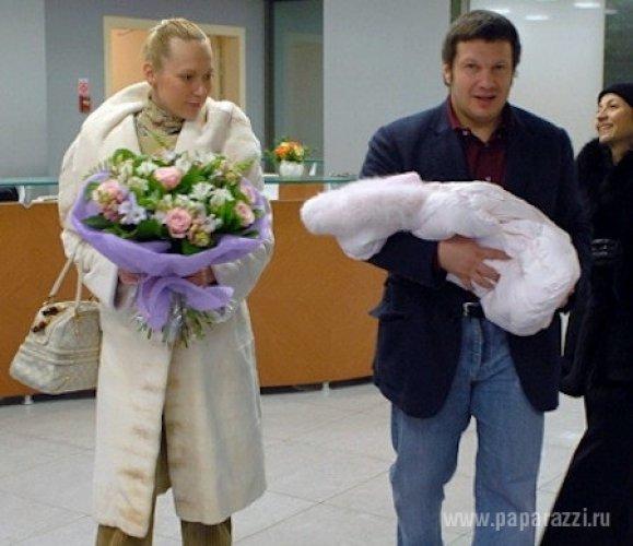 У Владимира Соловьева родился сын