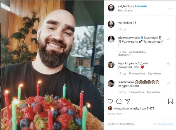 Юлия Санина трогательно поздравила мужа с днем рождения