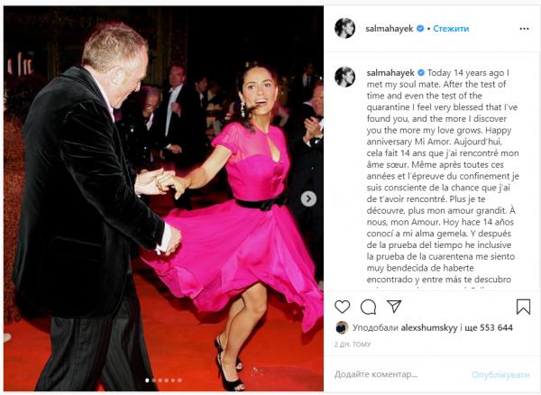 Сальма Хайек показала редкие фото с мужем-миллиардером