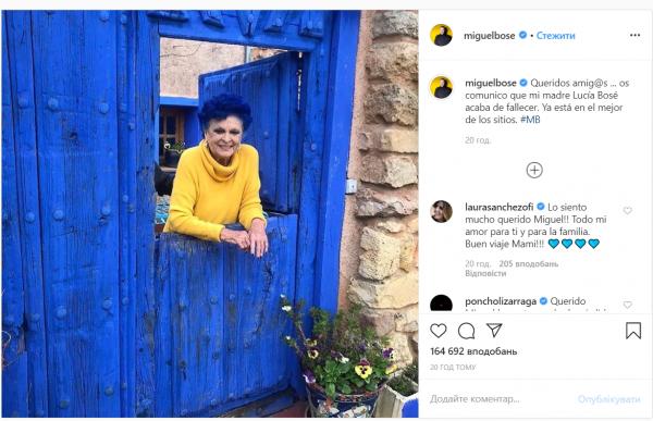 В Италии от коронавируса умерла актриса Лючия Бозе