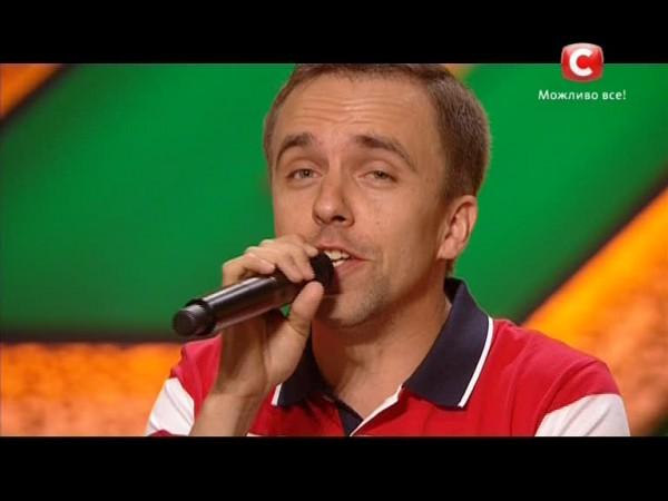 Х-фактор 5: Алексей