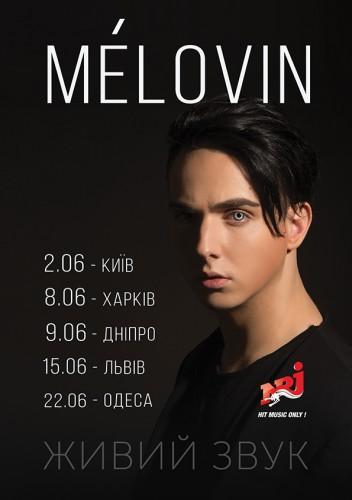 Афиша концертного тура MELOVIN
