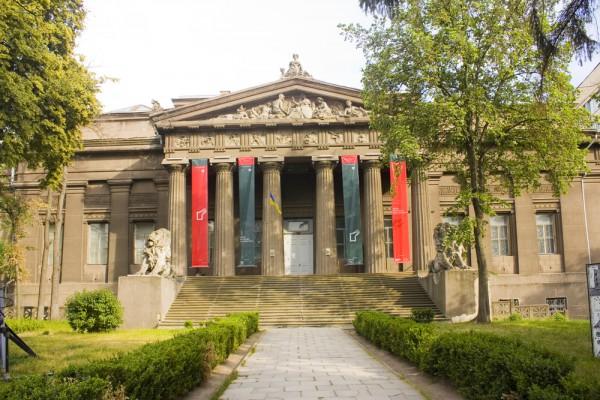 Государственный музей украинского искусства